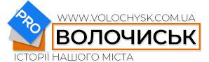 volochysk.com.ua